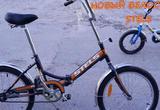 Велосипед stels (новый)