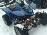 Квадроцикл Armada ATV 150